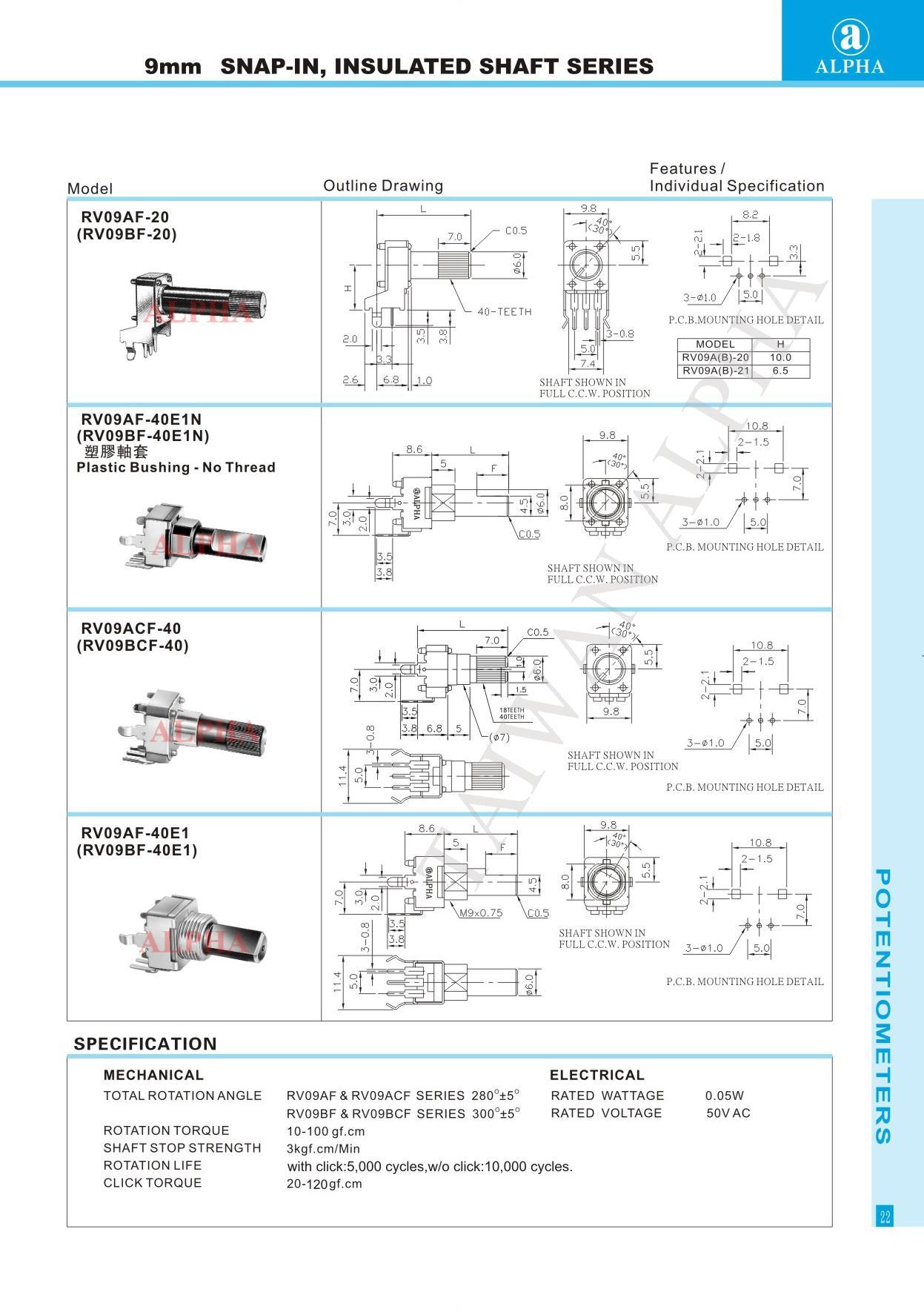B500k резистор с выключателем схема